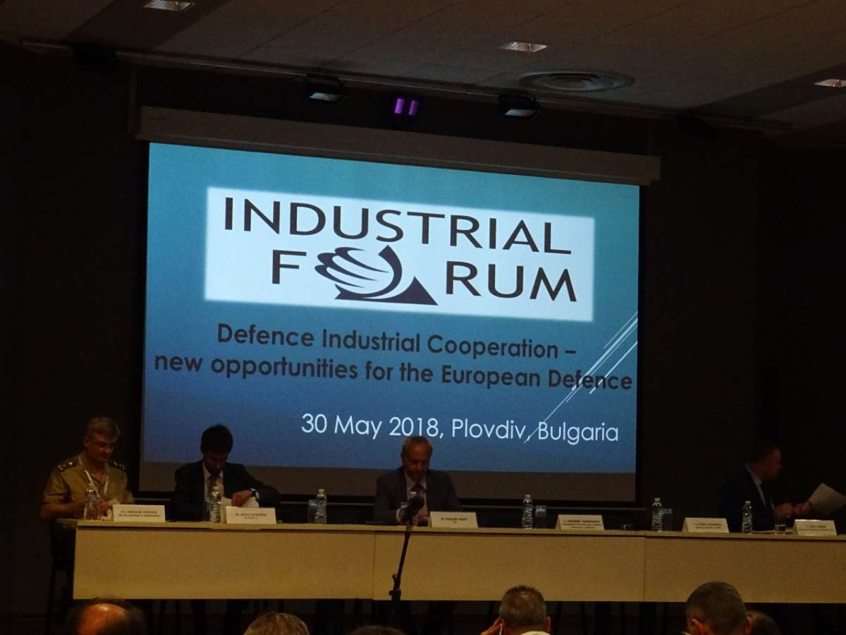 GALLERY HEMUS 2018 - Industrial forum - Image 2/8