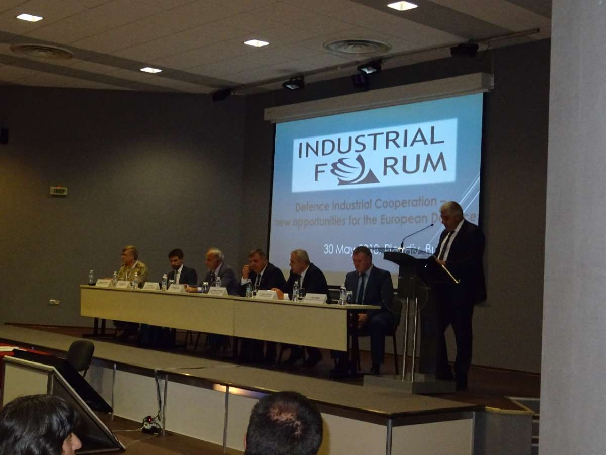 GALLERY HEMUS 2018 - Industrial forum - Image 6/8